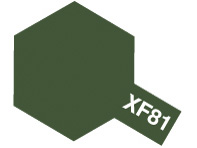xf-81-tamiya