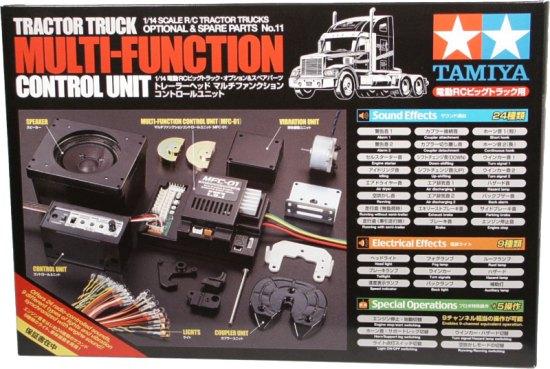 set-elettronico-multifunzionale-tamiya-56511