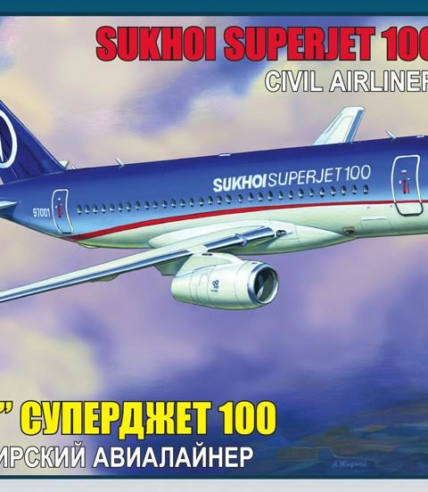 sukhoi_superjet_100_zvezda