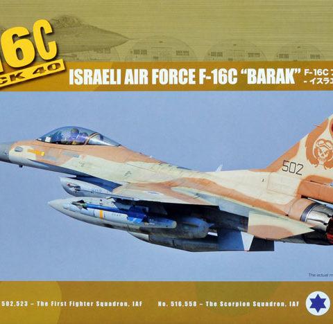 ki48012-f16c-israeli-modellismo-statico