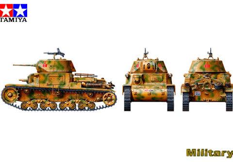 ta35296_carro-armato-italiano-tamiya-scala-1-35-foto3