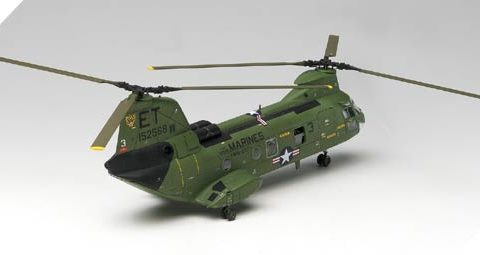 elicottero-academy-12210-1-48-foto1