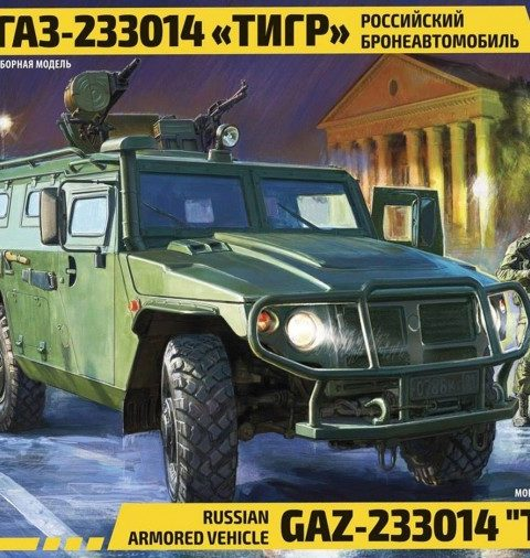 carro-armato-gaz-233014-tiger