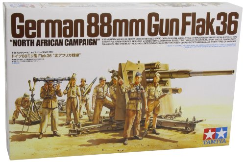 german-88mm-gun-flak36