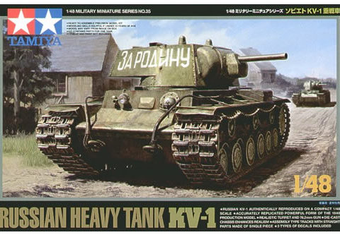 ta32535_tamiya-kv-2-carro-armato-modello-statico-foto0