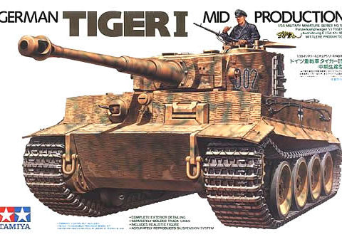 ta35194_german-tiger-i