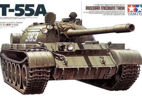 ta35257_carro-armato-tamiya-foto0
