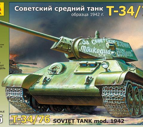 zvezda-t-34-76-carroarmato-statico