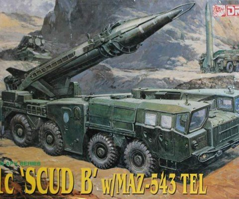dragon-3520-scud-b-1_35