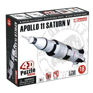 puzzle-3d-apollo11-saturn-v