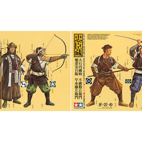 tamiya-samurai