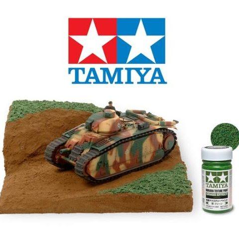 87111-tamiya