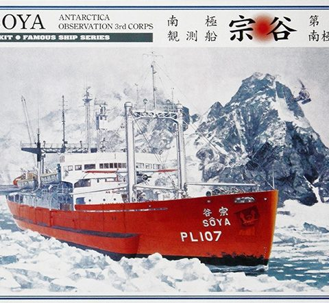 antarctica-observation-ship-soya