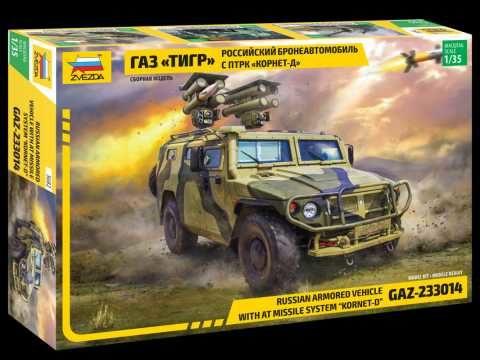 zvezda-3682-gaz-with-at-missile-system-kornet