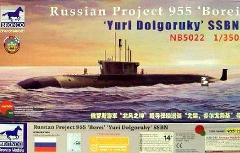 sottomarino-bronco-5022