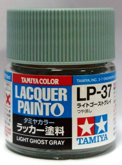 tamiya-lp37-light-ghost-grey