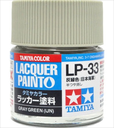 tamiya-lacquer-paint-lp33-grey-green-ijn