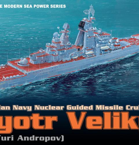 dragon-dn7038-russian-pyotr-velikhiy-kirov-class