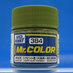 c-384-gunze-smalto-lacquer-modellismo-jpg-thumb_250x250