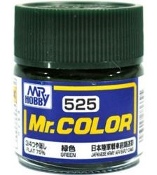 c525-laquer-gunze-colore-smalto-verde-jpg-thumb_224x250