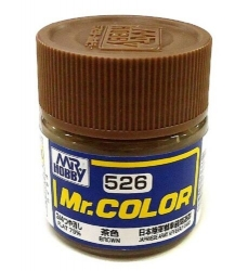 c526-laquer-gunze-colore-smalto-marrone-jpg-thumb_229x250