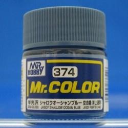 c-374-gunze-smalto-lacquer-jpg-thumb_250x250