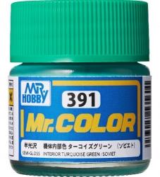 c-391-gunze-semilucido-verde-smalto-lacquer-modellismo-jpg-thumb_227x250