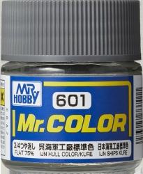 c-601-gunze-clore-smalto-lacquer-modellismo-statico-jpg-thumb_205x250