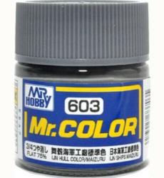 c-603-gunze-colore-smalto-modellismo-jpg-thumb_230x250