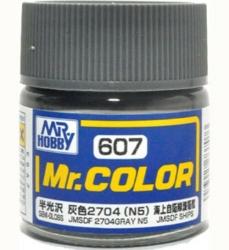c-607-gunze-jpg-thumb_229x250