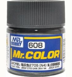 c-608-gunze-vernice-smalto-modellismo-jpg-thumb_232x250