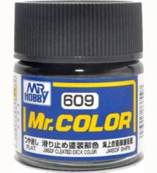 c-609-gunze-colore-smalto-modellismo-jpg-thumb_227x250