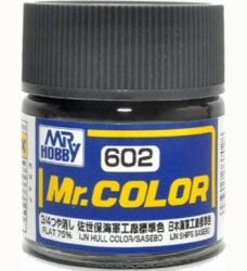 c602-gunze-smalto-lacquer-jpg-thumb_228x250