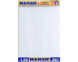 70125-jpg-thumb_250x200