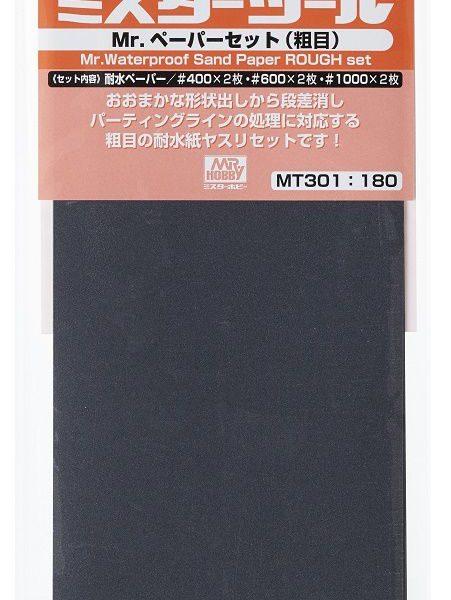 mt301-1