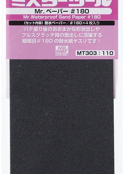 mt303-1