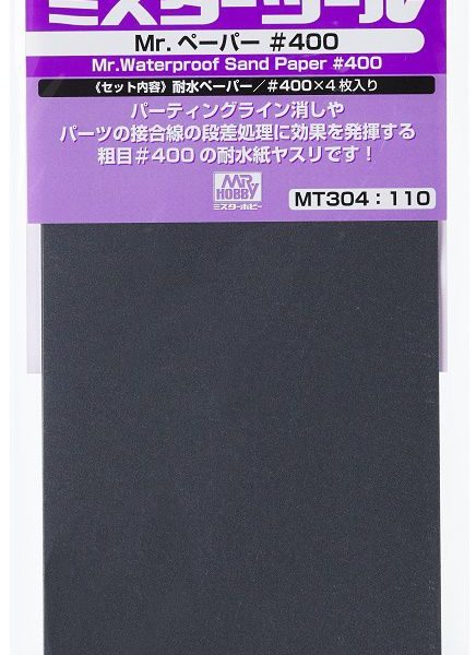 mt304-1