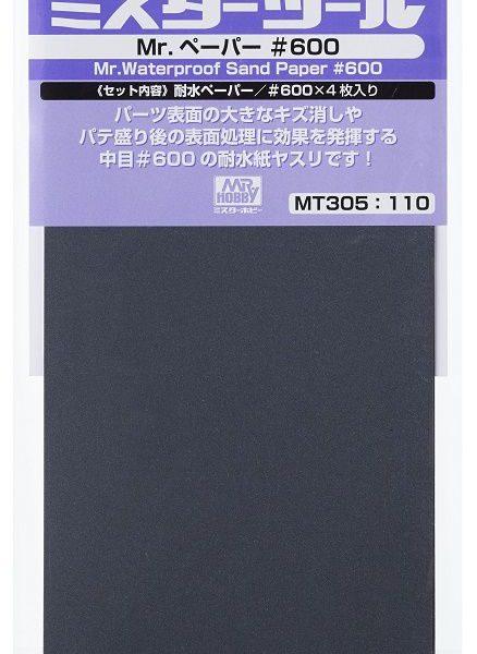mt305-1