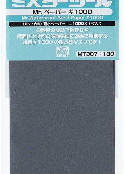 mt307-1