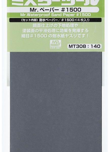 mt308-1