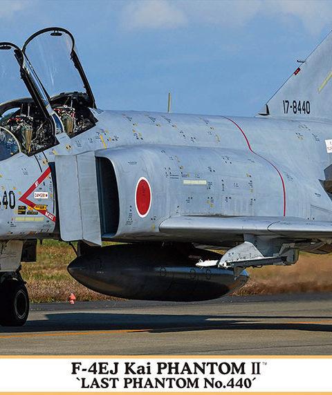 02372 F-4EJ改  LAST PHANTOM No.440_BOX