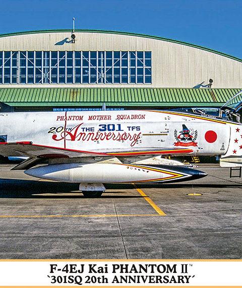 02378 F-4EJ改 301SQ 20th_BOX